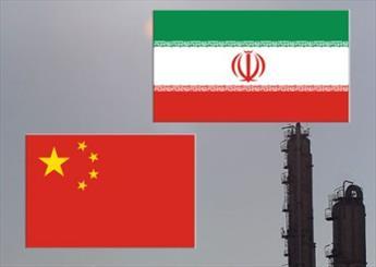 خروج نفتی چینیها از کویر تکذیب شد/ ادامه مذاکرات نفتی تهران- پکن