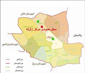 وضعیت سونامی در منطقه زلزله زده/ یک کشته و پنج زخمی تلفات زلزله