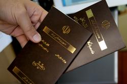 تمدید کارت بازرگانی فعالان اقتصادی منوط به ارائه مفاصا حساب بیمه