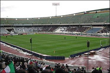استادیوم ورزشگاه آزادی