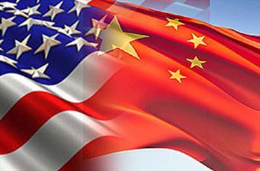 """بكين تؤكد """"معارضتها الشديدة لـ""""الموقف الخاطئ"""" للولايات المتحدة"""