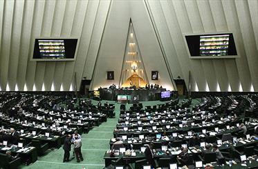 Nükleer anlaşma tasarısı İran meclisinde onaylandı