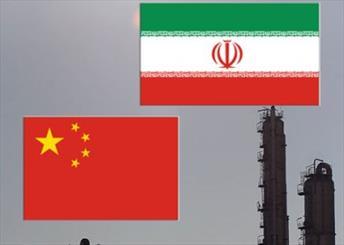 احتمال توقف ارتباط بانکی شرکت ملی سوخت چین با ایران
