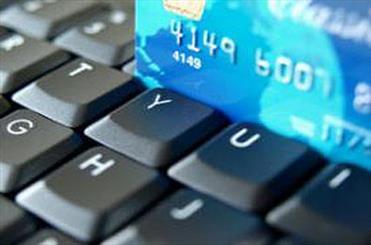 امیر ناظمی, بانکداری الکترونیکی, سازمان فناوری اطلاعات ایران,بانکداری الکترونیکی