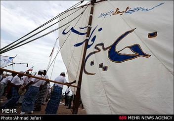 سومین جشنواره خلیج فارس