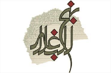 نظر امام علی (ع) درباره سیر برزخ/ چه کسی می تواند در دنیا عالم برزخ را درک کند