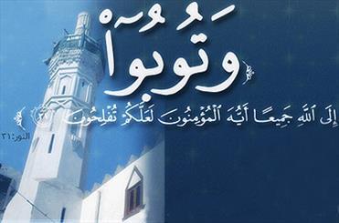 خداوند چه گناهانی را می بخشد و چه گناهانی را نمی بخشد/ توبه پاک کننده همه گناهان است