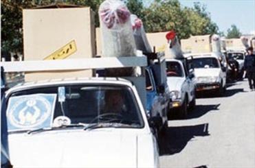 91 فقره کمک هزینه خرید جهیزیه به مدد جویان کمیته امداد سیریک پرداخت شد