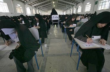 ثبت نام حوزه علمیه خواهران ورامین آغاز شد