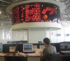 شرکت توسعه فناوری اطلاعات خوارزمی در آستانه ورود به فرابورس