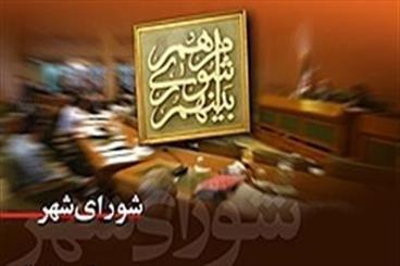 تبلیغات پر رقیب ترین انتخابات برای ورود به پارلمان های محلی آغاز شد