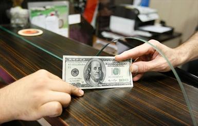 نرخ بانکی ۳۹ نوع ارز ثابت ماند