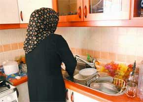قوانین و شرایط بیمه زنان خانه دار تشریح شد