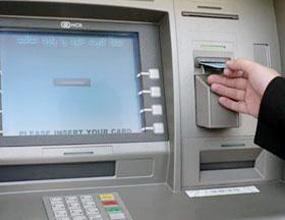 دلایل افزایش پایداری ارائه خدمات شبکه بانکی اعلام شد