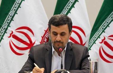 جزئیات احضار رئیس جمهور به دادگاه / شکایت مجلس هشتم از احمدی نژاد