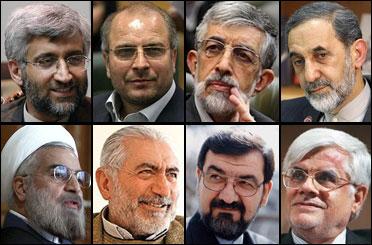 کاندیداهای نهایی
