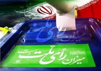 امضای میثاقنامه توسط فعالان مدنی و چهرههای فرهنگی اصفهان/ اعلام اولویتهای آینده شهر اصفهان