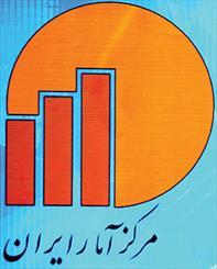 رشد 157 درصدی قیمت زمین در تهران/ جزئیات افزایش 28 درصدی اجاربها