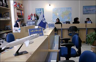 دفاتر خدمات مسافرتی فعال در قزوین تجلیل شدند