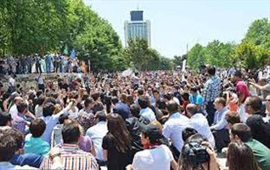 ترکی میں صدی معاملے کے خلاف امریکی سفارت خانے اور قونصل خانے کے باہر مظاہرہ