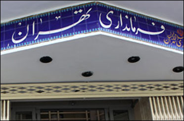 اسامی ۱۱۲۱ نامزد انتخابات مجلس تهران همراه با کد انتخاباتی