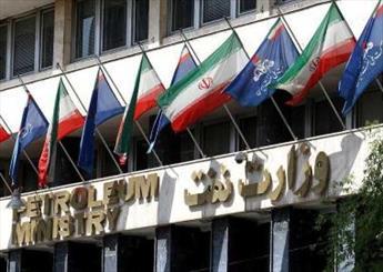 حمله جدید سایبری به سایتهای وزارت نفت / هکرها مجددا ناکام ماندند