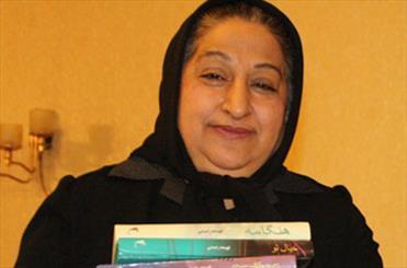 شنیدهام میگویند من ثروتمندترین نویسنده زن ایرانی هستم