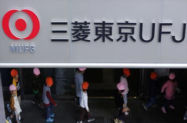 جریمه یک بانک ژاپنی به اتهام ارتباط با ایران