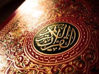 قرآن بيمه کننده جامعه اسلامي است/لزوم توجه به موسسات و خانه های قرآنی در روستاها