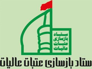 پایان ساخت ضریح جدید حبیب بن مظاهر