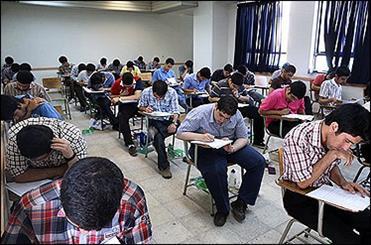 پذیرش دانشجو در دانشگاهها بر اساس سابقه تحصیلی یا سابقه تحصیلی و آزمون صورت میگیرد