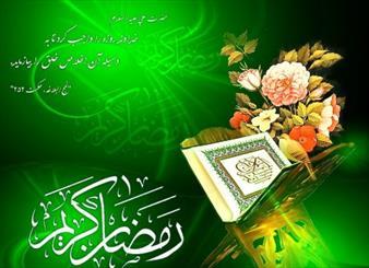 چهارمین جشنواره بر آستان جانان در میدان امام حسین (ع) میزبان شهروندان است