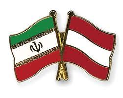 العلاقات العلمية بين ايران والنمسا تدخل مرحلة جديدة