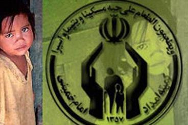 پایگاههای پذیرش حامیان نیکوکار طرح اکرام ایتام اعلام شد