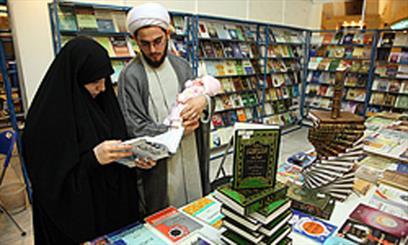 نمایشگاه آثار قرآنی در مجتمع فرهنگی هنری ارشاد اسلامی شهر ایلام دایر شد