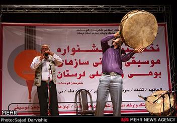 سرنا نواز مطرح لرستانی و استاد سازهای بادی ایران دار فانی را وداع گفت