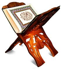 قرآن نقشه راه زندگی بشریت است