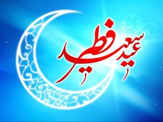 احتمال رویت هلال شوال در روز چهارشنبه بسیار ضعیف است/ عید فطر به احتمال قوی روز جمعه است