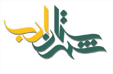 جشن تولد شاعران فروردینی در نخستین «سلام ماه» برگزار میشود