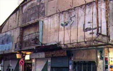 سینما رکس آبادان