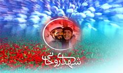 برگزاری اجلاسیه شهدای روحانی استان مرکزی در محلات