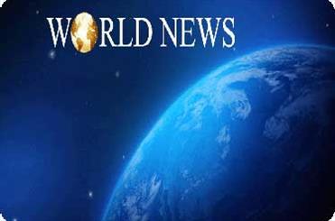 مهمترین عناوین خبرهای جهان از شب گذشته تاکنون