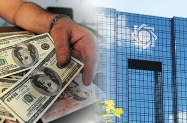 گزارش بانک مرکزی از انحرافات ارزی بانک کارآفرین در زمان ریاست سیف