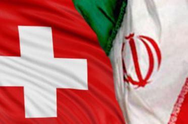 Tehran, Bern call anti-terror measures insufficient