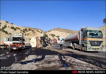 تصادف نفت کش عراقی در محور پلدختر