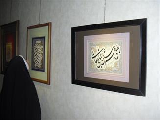 نخستین رویداد ملی خوشنویسی «ع» برگزار می شود