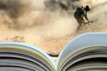 """کتاب """"ایستاده در میدان مین"""" در اردبیل منتشر شد"""