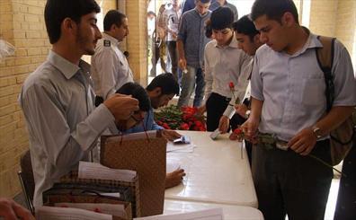 نیشابور با 25 هزار دانشجو قطب دانشگاهی خراسان رضوی است