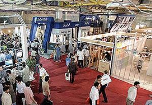 نمایشگاه کامپیوتر و مخابرات در مشهد برگزار می شود