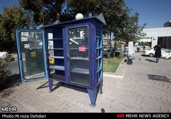 کتابخانه رایگان شیراز